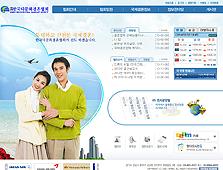 한국다문화결혼협회