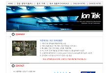 주식회사 입자기술(이온테크)