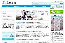 용인대학교 대학신문사