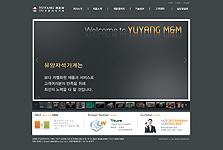 주식회사 자성 yu-magnet