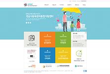 성남시중독관리통합지원센터