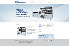 WEDUS PACKAGING MACHINERY