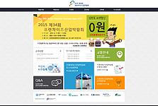 (사)한국프랜차이즈협회_박람회2