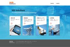 WB Solutions주식회사